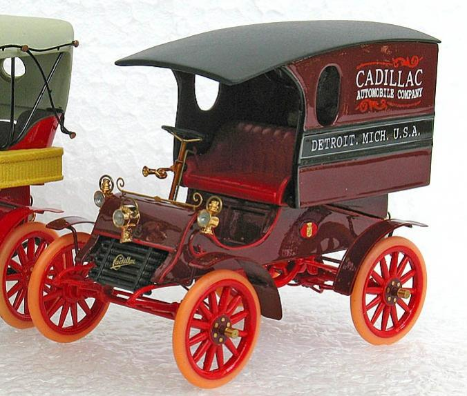 1903EMCdelivery