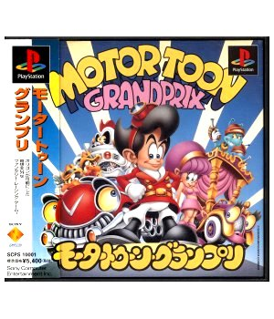 Motor_Toon_Grand_Prix_PS_Sell