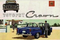 Toyota%20Crown%20rs-1