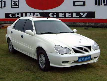 chinageelymercedes