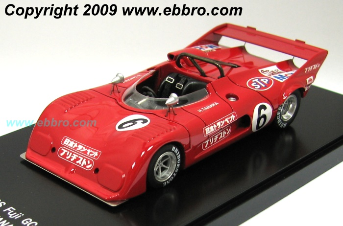EB45002-march-73S-tanaka-front