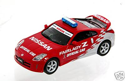 fairlady%20Z%20official