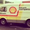 HY Shell competition