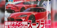 2019_toyota_supra_best-car-magazine_00