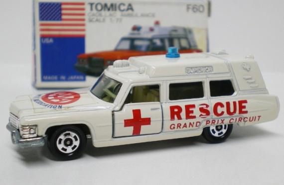 TOMICA F60 Cadillac Ambulance -  AAA  RESCUE - G.S.  46 - Copie