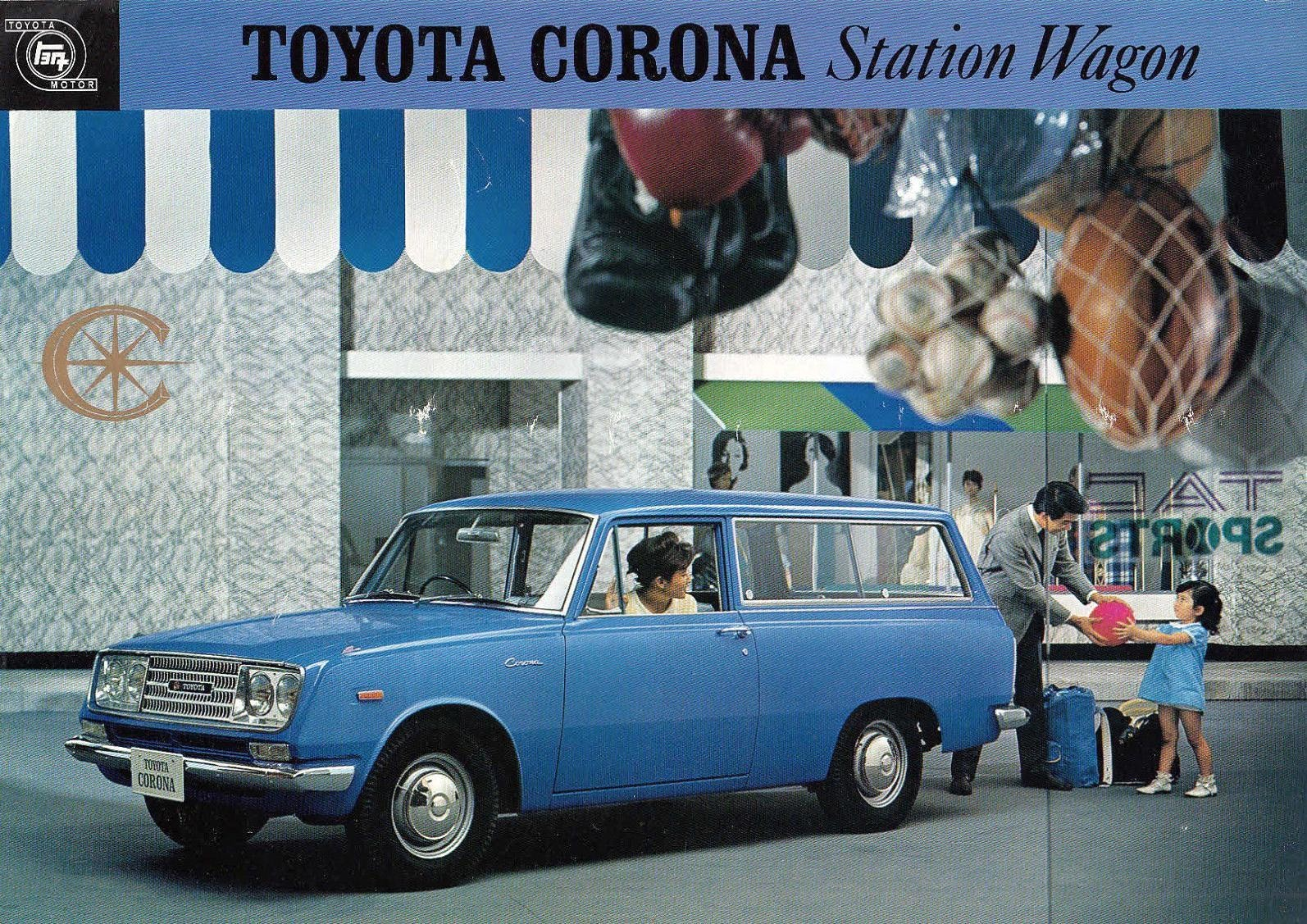 ToyotaCoronaStationWagon[RT46G](64)