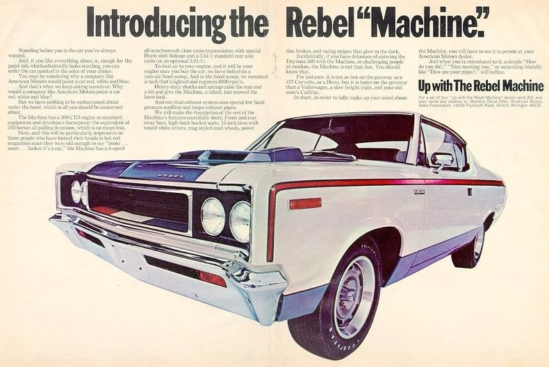 3076_70_rebel_machine_ad_low_res