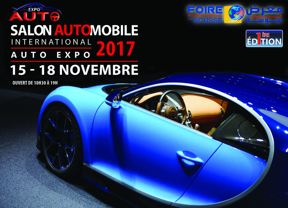 Salon internationale de l'automobile