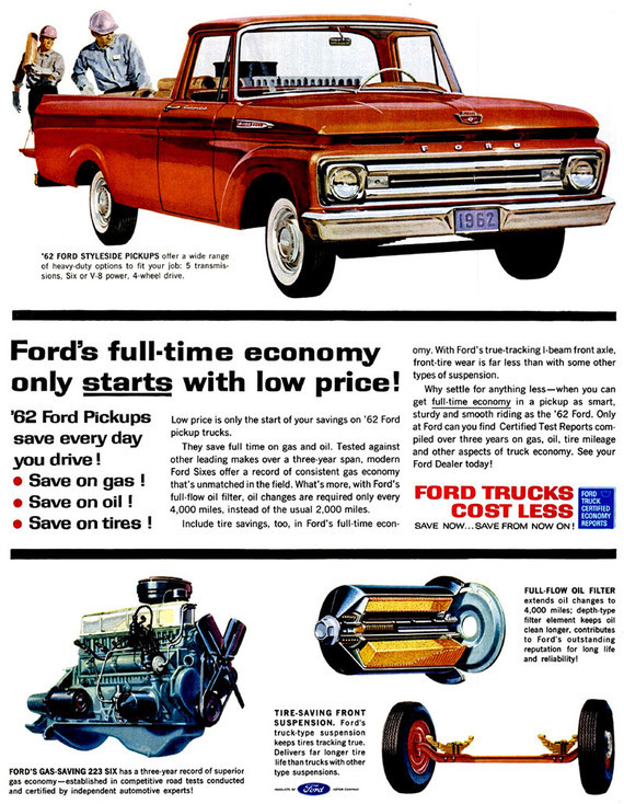 61ford (7)