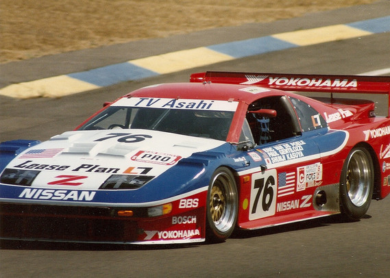 NISSAN 300 ZX n° 76 LM 94 (2)