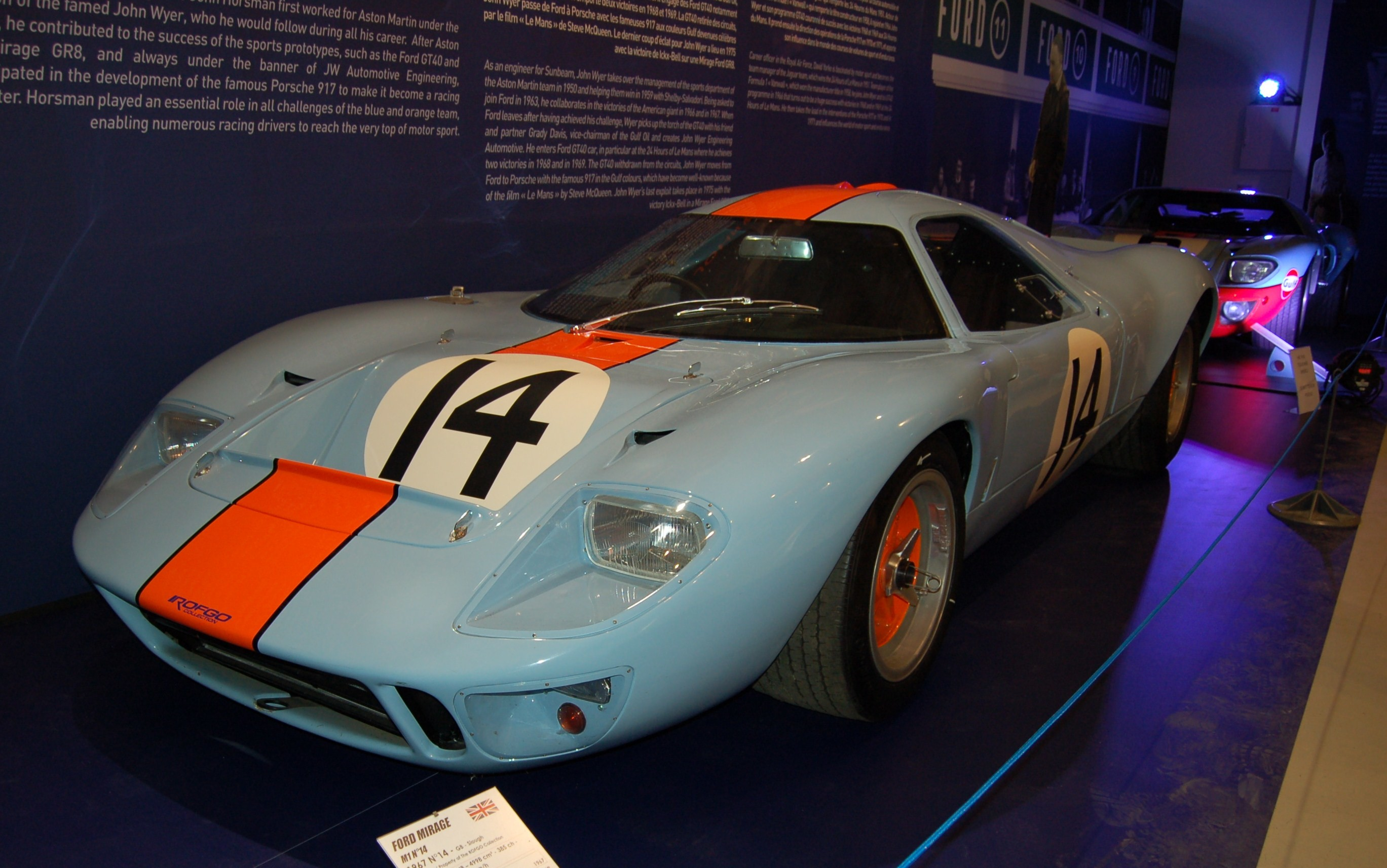 Ford Mirage M1