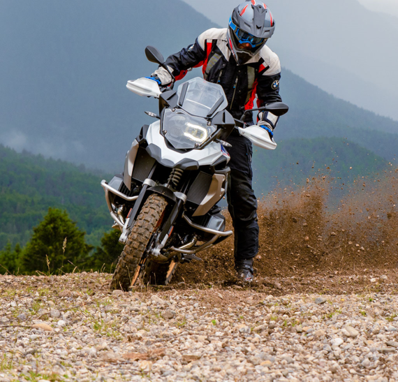 R 1250 GS Tubulures basses