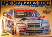 Merc DTM 58139 Box ART