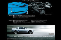 Ford Mustang V6 Sport Appearance Japan Edition 2011