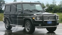 Mercedes-Benz G55 AMG Armored Streit