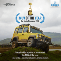 Force Gurkha Xplorer 2018