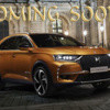 DS7-Crossback-Coming-soon-1200x800