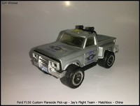 Ford F150 Custom Flareside Pick-up - Jay's Flight Team - Matchbox - China