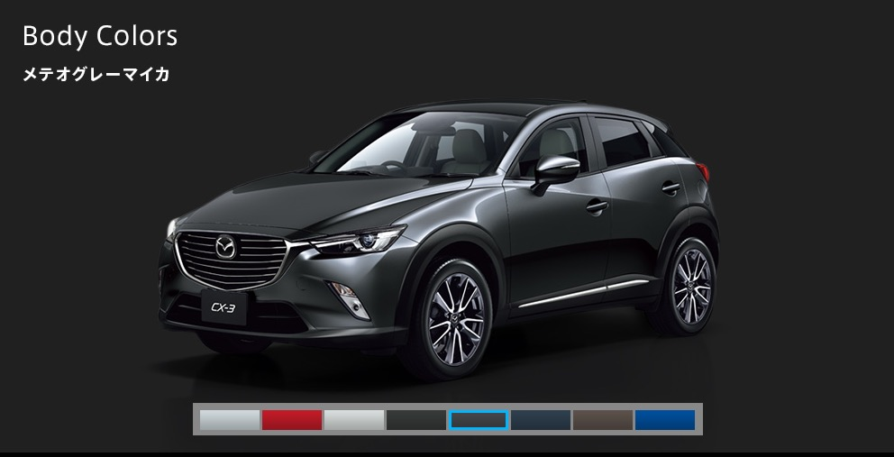 mazda cx 3 2015 topic officiel page 12 cx 3 mazda forum marques. Black Bedroom Furniture Sets. Home Design Ideas