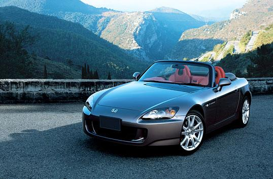 s2000_1093439503_s2000_ext